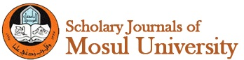 University of Mosul - Journals Management System